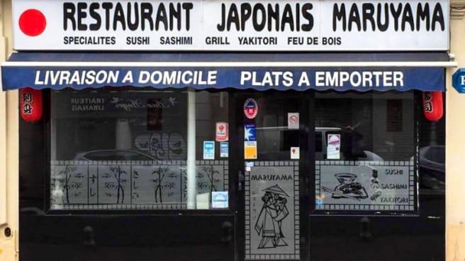 Façade - Maruyama Sushi, Montrouge