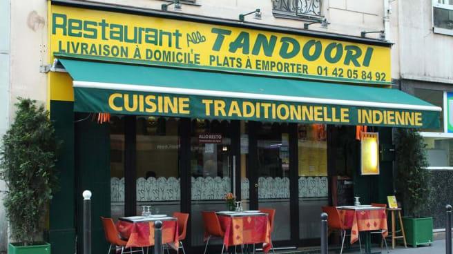 terrasse - Allo Tandoori, Paris