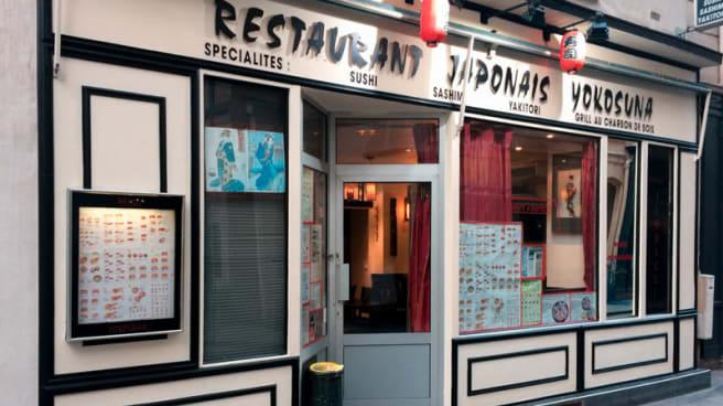 Devanture - Yokosuna, Paris