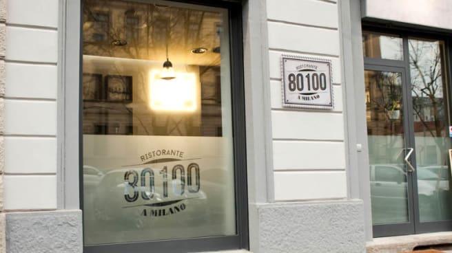 entrata - 80100 a Milano, Milan