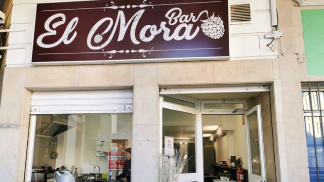 Vista del interior - El Mora, Algeciras