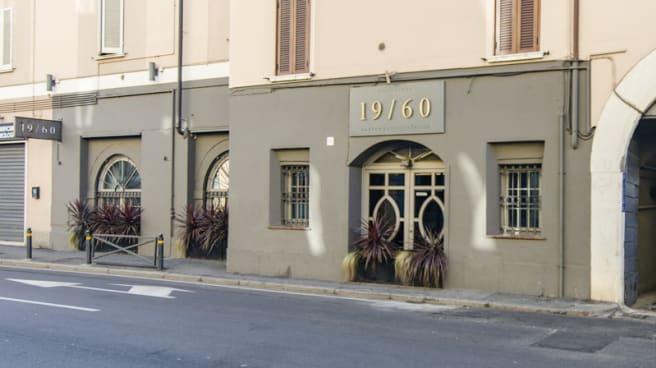 Entrata - Ristorante 19/60, Brescia