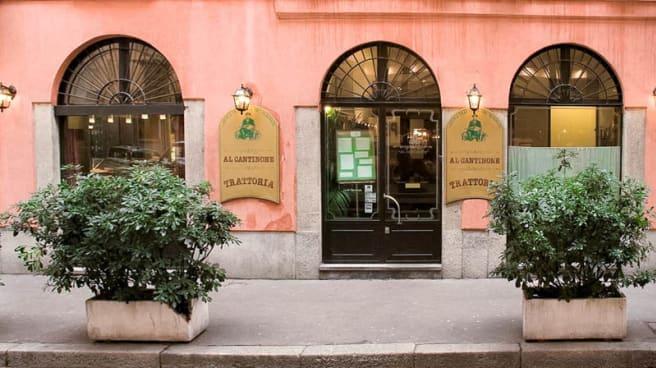 esterno - Al Cantinone, Milano