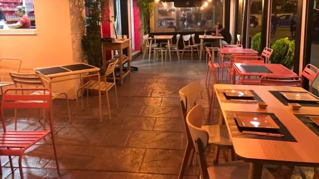 Terraza - Wasabee Sushi Bar, Chiclana De La Frontera