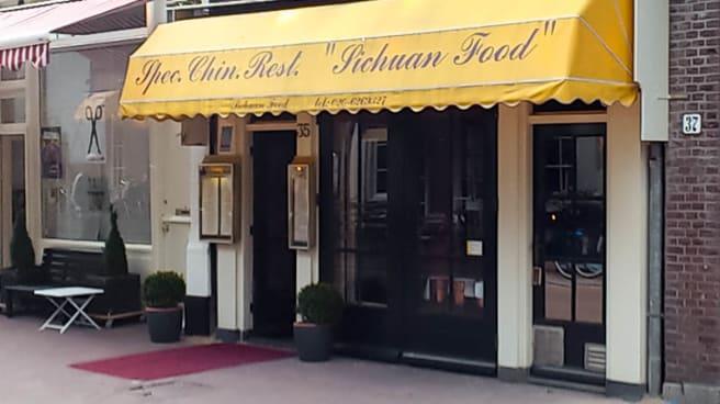 Ingang - Sichuan Food, Ámsterdam