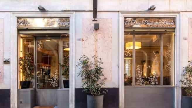Esterno - A Due Passi Dai Parchi, Genoa