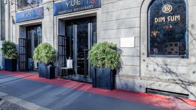Entrata - Yue, Milano