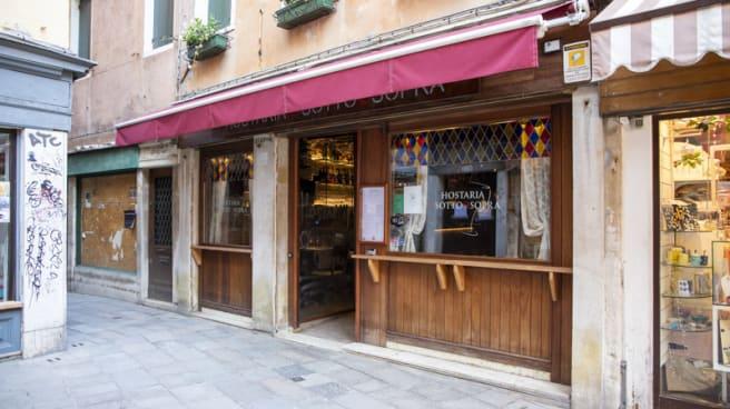 Entrata - Hostaria Osottoosopra, Venice