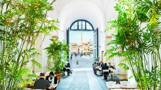 Entrata - Vivi Bistrot - Piazza Navona, Roma