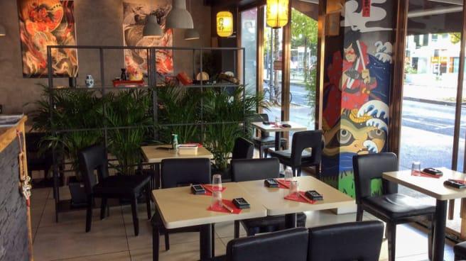 Aperçu de l'intérieur - Home Sushi, Lyon