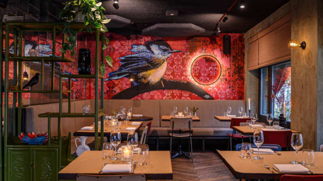 Het restaurant - Bar BAUT, Amsterdam