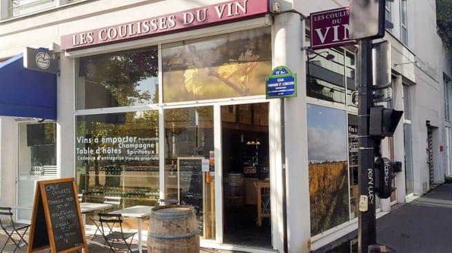 Entrée - Les Coulisses du vin, Paris