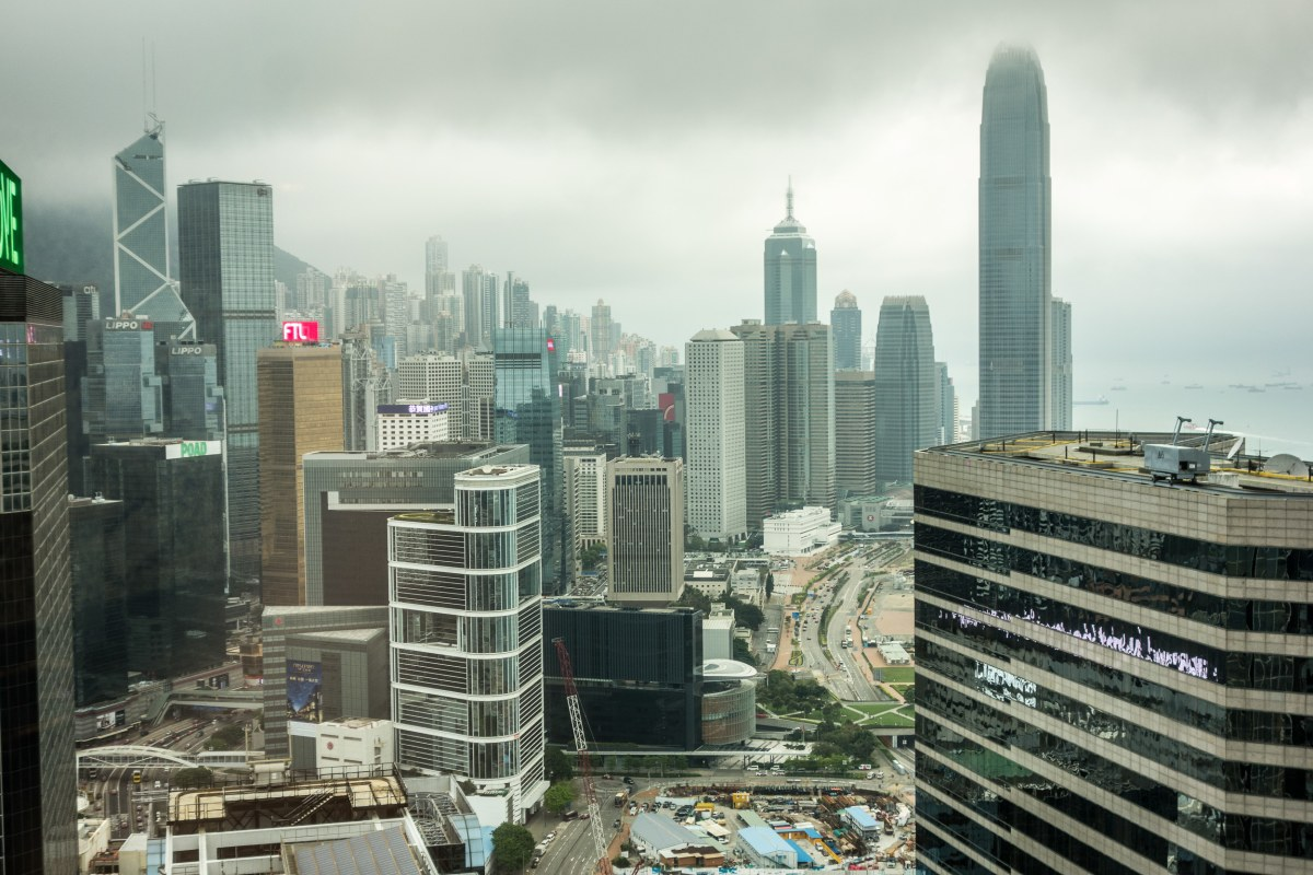 View from one of Hong Kong's many highrises