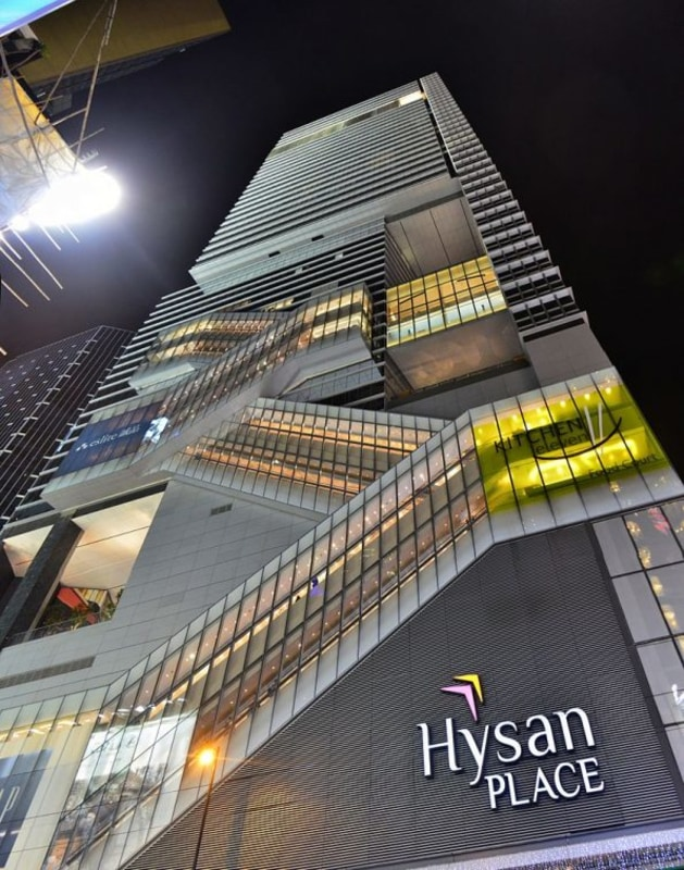 Hysan Place by KPF