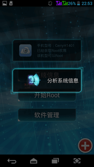 root_master_2
