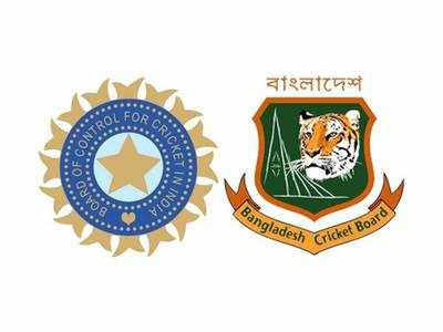 Indian VS Bangladesh (Cricket War)