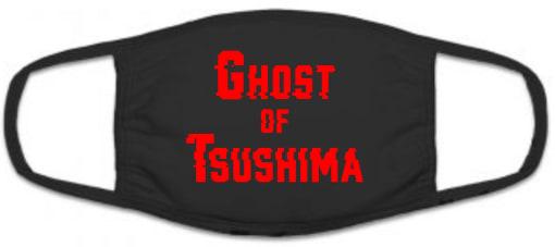 Ghost of Tsushima Rucksack