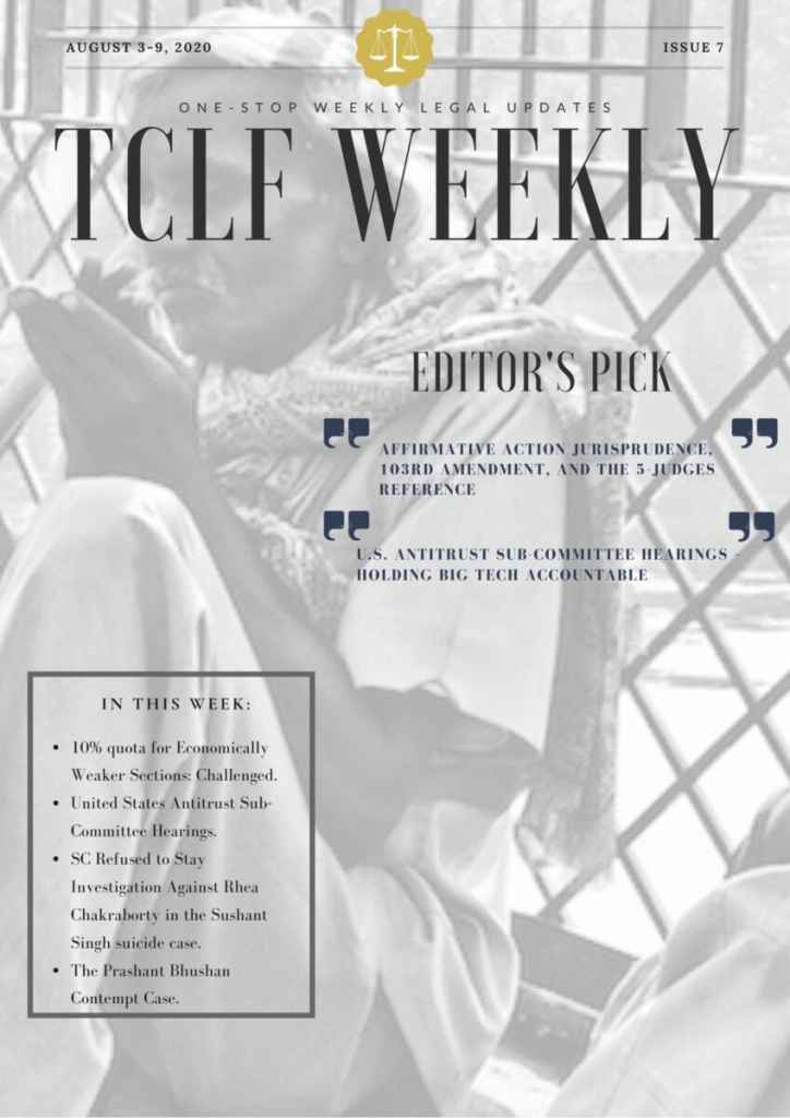TCLF Weekly Issue 7