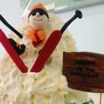 Skier Cake