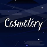 cosmotory