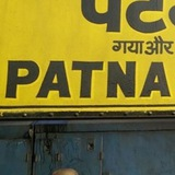 patnatelegram