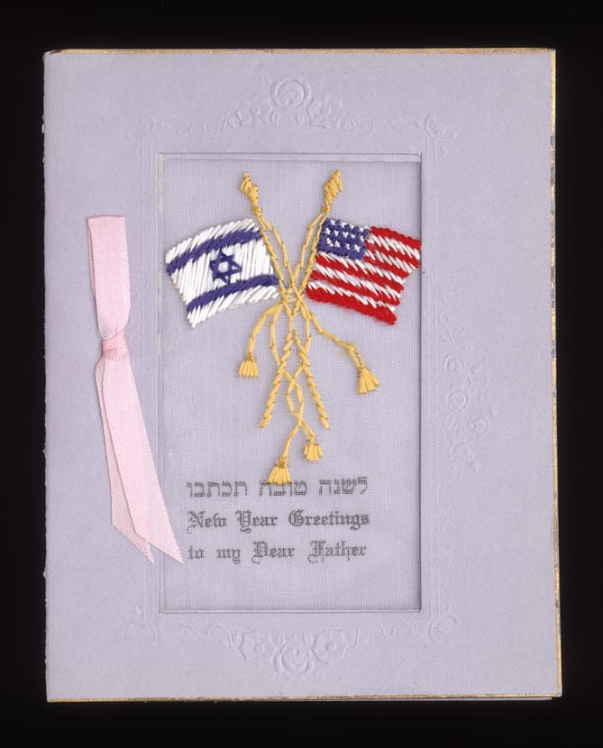 The jewish museum collection new year greeting hebrew publishing company new year greeting paper embossed and printed with ink m4hsunfo