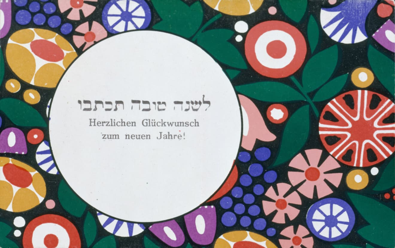 The Jewish Museum Collection New Year Greeting