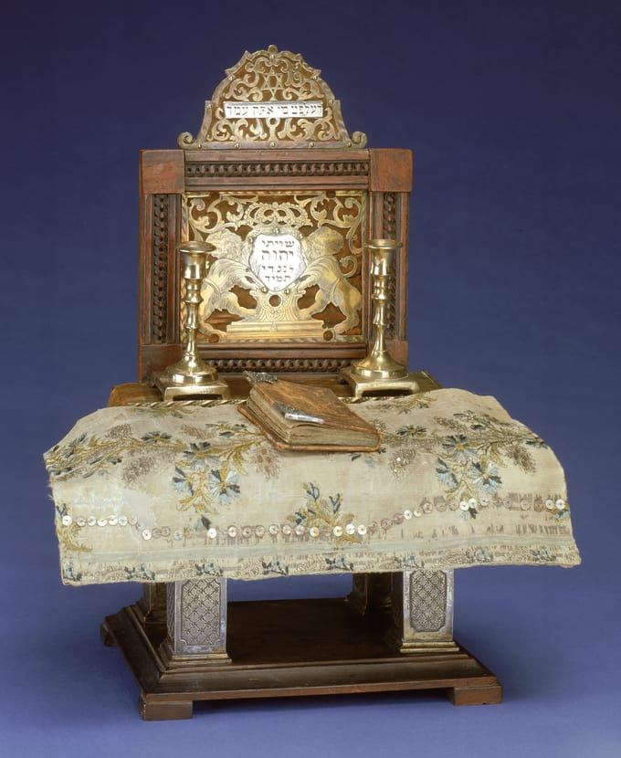 the jewish museum collection reader s desk cover
