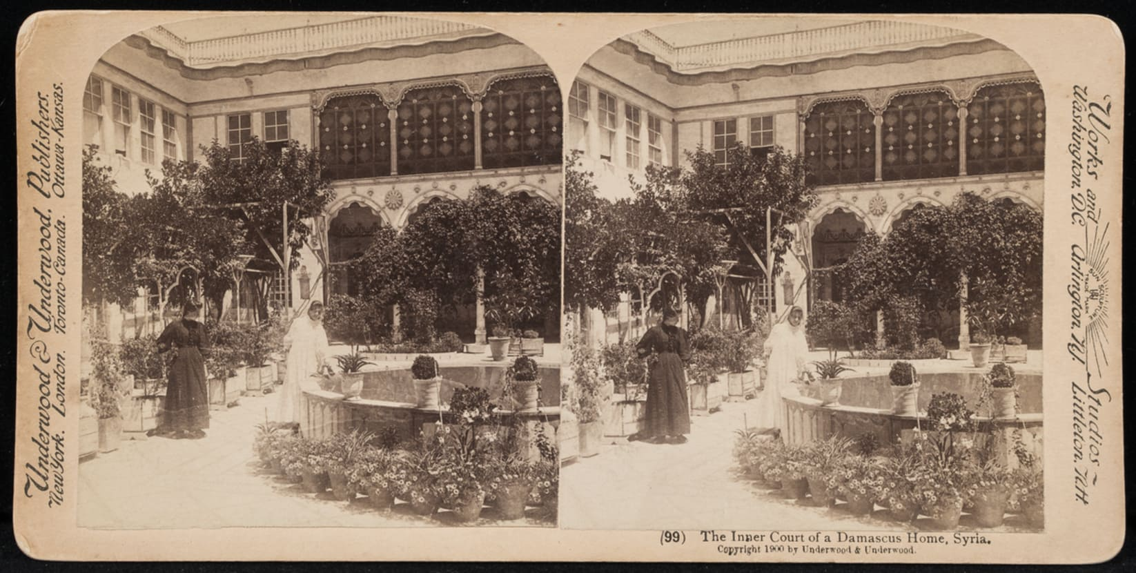 The Jewish Museum - Collection - The Inner Court of a Damascus Home ...