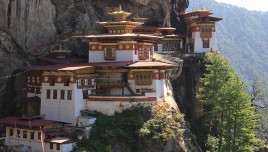 The Romantic Tourist - Bhutan