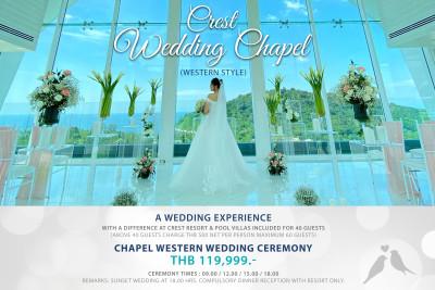Crest Wedding Chapel (Western Style)