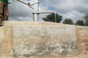 The Water Project: Muuowa Metho Uvini Community A -