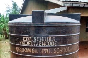 The Water Project: Ebukanga Primary School -  Liter Tank