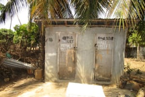 The Water Project: New London Community, Magburaka Road -  Latrine