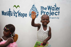 The Water Project: Petifu Junction Community -  Logo