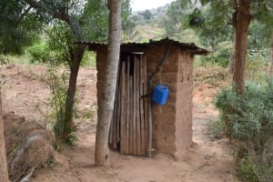 The Water Project: Ilinge Community C -  Rose Paul Latrine And Tippy Tap