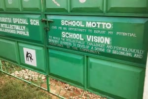 The Water Project: Ebusiratsi Special Primary School -  School Entrance