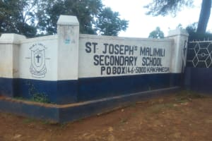 The Water Project: Malimili Secondary School -  School Entrance