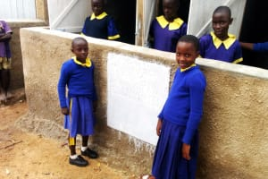 The Water Project: Shiyunzu Primary School -  Latrines
