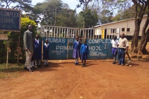 The Water Project: Mumias Complex Primary School -  Entrance