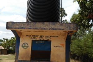 The Water Project: Kitali Community -  Water Kiosk
