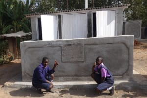 The Water Project: Ematetie Primary School -  New Latrines