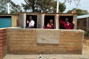 The Water Project: George Khaniri Kaptisi Mixed Secondary School -  New Latrines