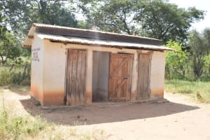 The Water Project: Wee Primary School -  Girls Latrines