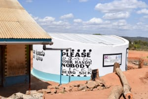 The Water Project: Ndaluni Primary School -  Finished Tank