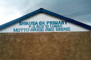 The Water Project: Shikusa Primary School -  School