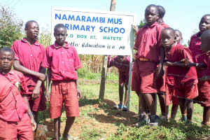 The Water Project: Namarambi Primary School -  School Entrance