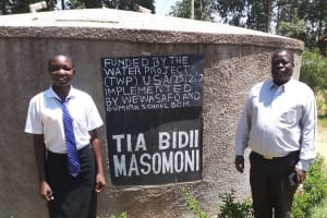 The Water Project: Bumini Primary School -  Headteacher Isa Matala And Florence Ongola