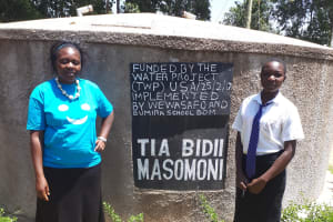 The Water Project: Bumini Primary School -  And Florence Ongola