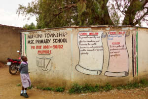 The Water Project: Mayoni Township Primary School -  School Gate